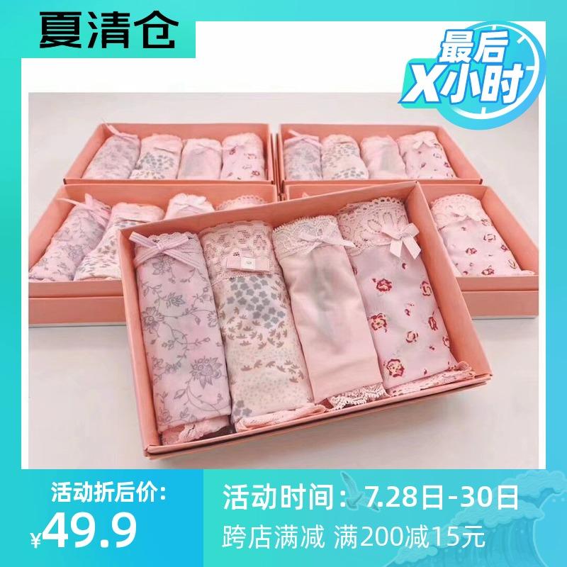 4つのパッケージは、Pinkgirl欧米のハイエンドレースの牛乳アイスクリーム女性のパンツの痕がない少女三角