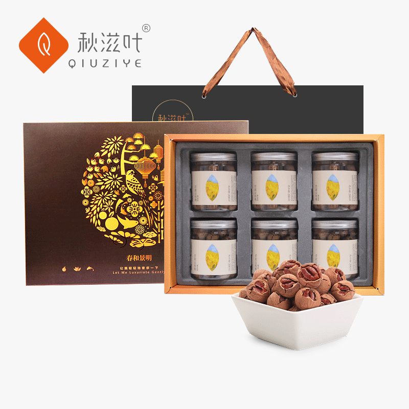 【秋滋叶】临安小山核桃特产过年商务礼盒装送礼零食品送领导礼物