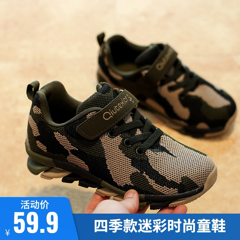 Boys camouflage sports shoes childrens shoes mens military training shoes