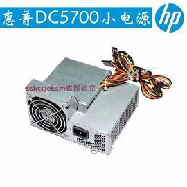 原装惠普DC7600 DPS-240FB-A PS-6241-6HF PS-6241-02HD 电源图片