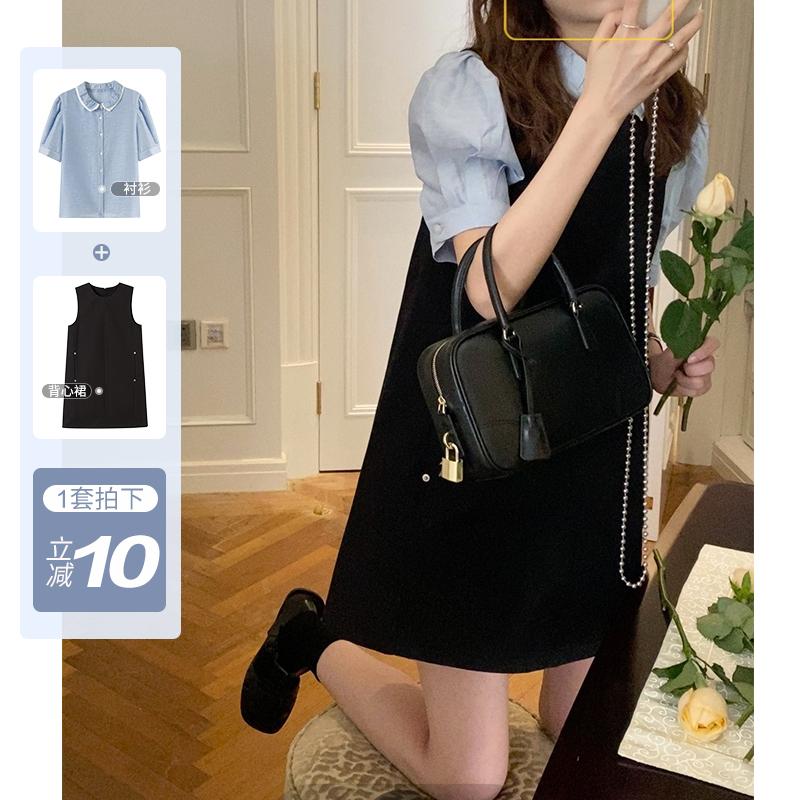 FAYEYE SHOP自制套装裙女新款夏韩版A字背心裙衬衫领泡泡袖两件套