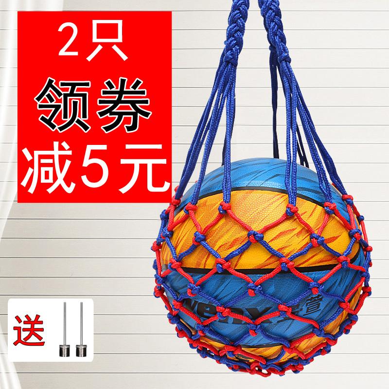 篮球袋 篮球网兜 篮球包足球网兜网袋运动训练收纳袋装篮球的袋子