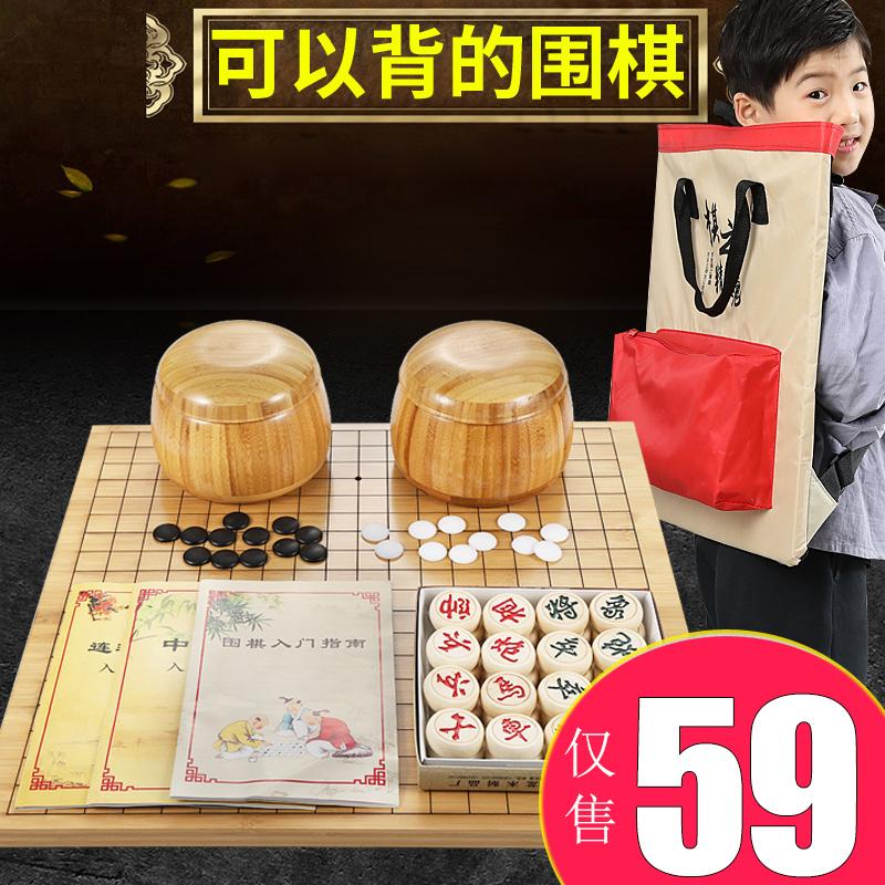 Китайские шашки Артикул 594835219024