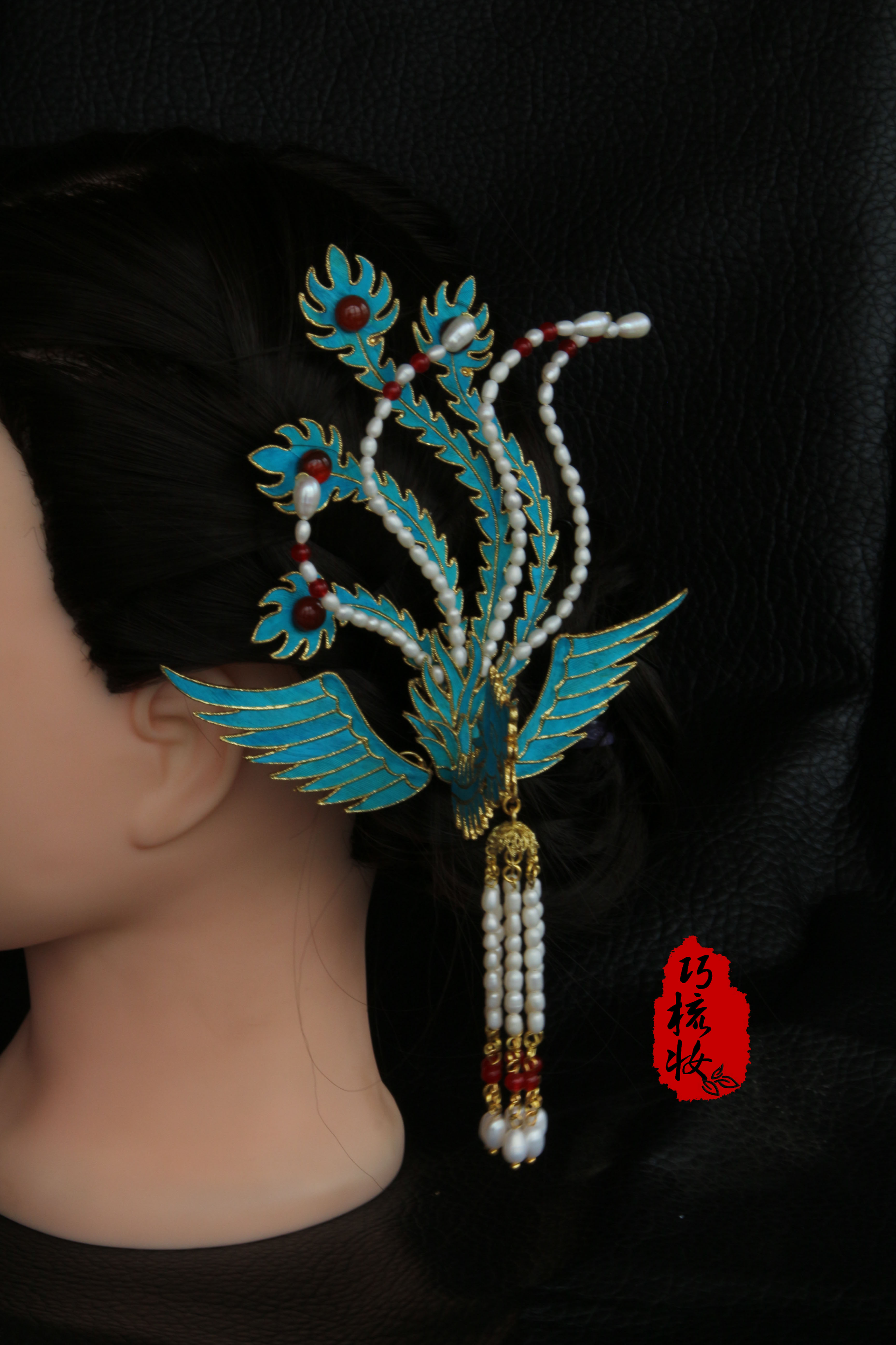 [skillful dressing] dyed goose feather imitation dotted emerald Phoenix hairpin Chinese bridal headdress dotted emerald hairpin