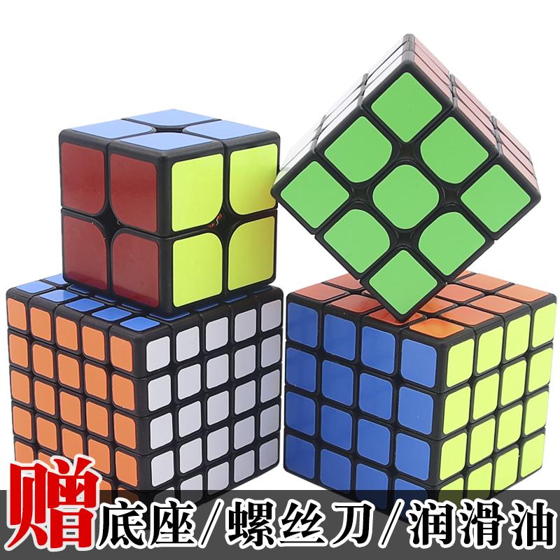 (用7.25元券)圣手Mr.M磁力2二3三4四5五阶竞速比赛专用魔方顺滑速拧儿童玩具