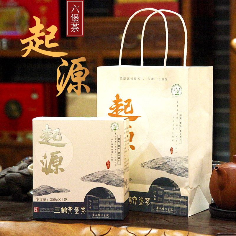三鹤六堡茶起源2016年茶砖500g广西梧州茶厂特产黑茶祛湿元旦