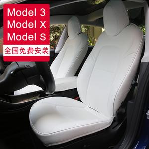 思异定制 Tesla特斯拉Model X坐垫 model3座垫 Model S专用座椅套