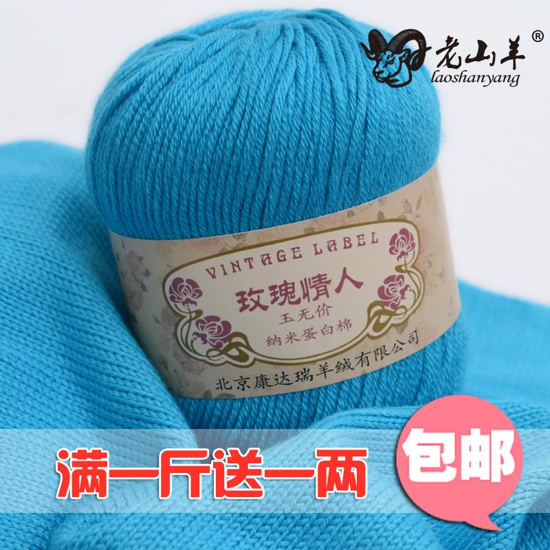 Пряжа для машинного вязания Артикул 18411606235