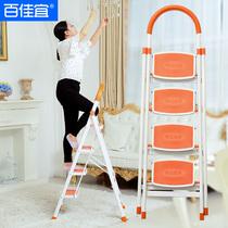 百佳宜室内家用梯子多功能加厚折叠梯人字伸缩梯四步梯工程梯楼梯