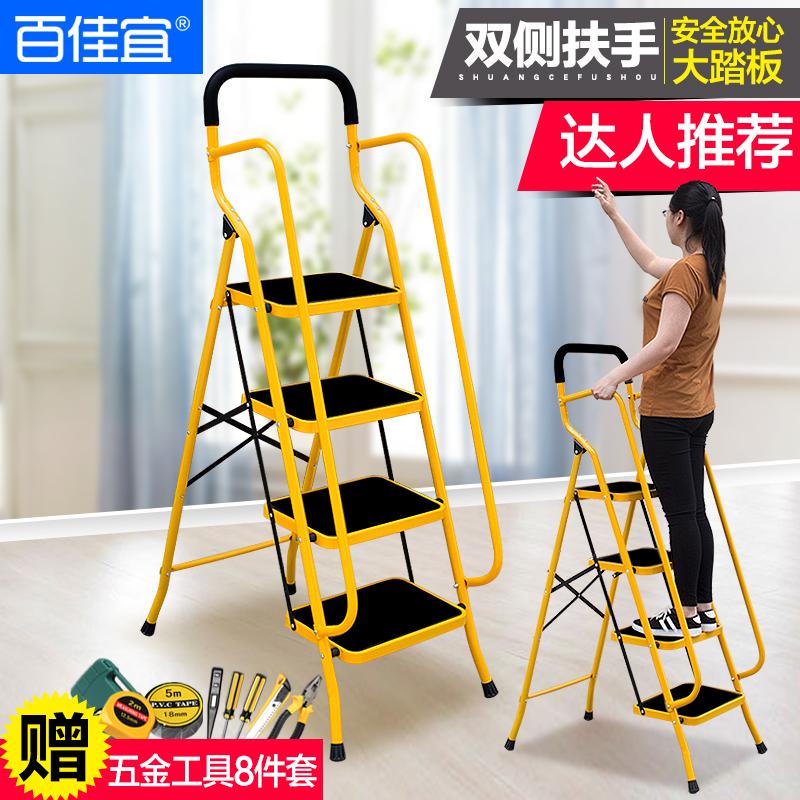 Сто хорошо должен лестница домой сложить протяжение лестница подлокотник 4/1,6 метра пять шагов лестница сгущаться ширина педаль елочка лестница павильон лестница
