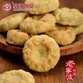 草湖宁波特产小桃酥奶油海苔花生芝麻葱油味手工饼干咸味散装团购