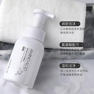 【第2件0元】氨基酸慕丝洁面泡沫洗面奶温和清洁毛孔清爽控油