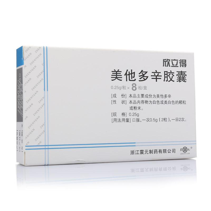 Шок юань счастливый стоять получить прекрасный он больше блеск капсула 0.25g*8 зерна / коробка