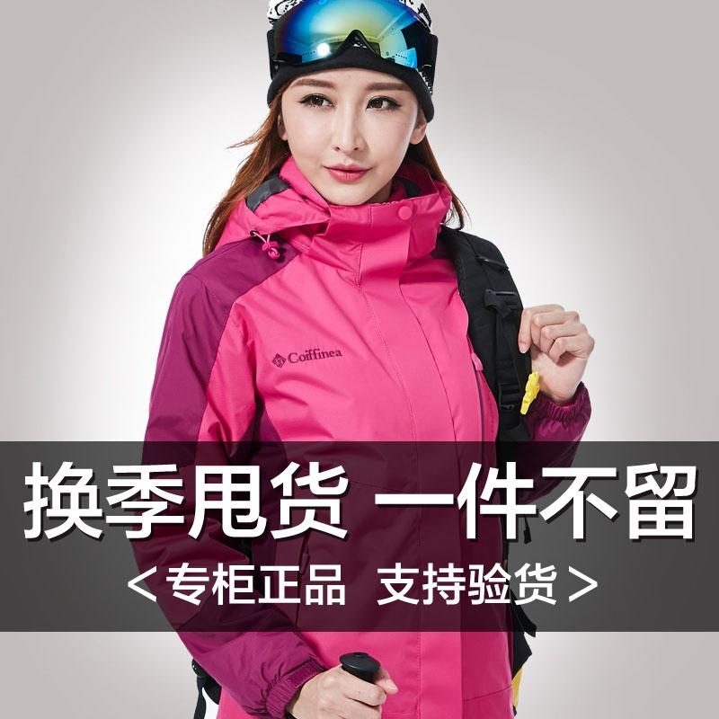Осень и зима волна на открытом воздухе куртка мужской и женщины съемный два рукава три в одном утолщённый с дополнительным слоем пуха большой двор тибет восхождение одежда