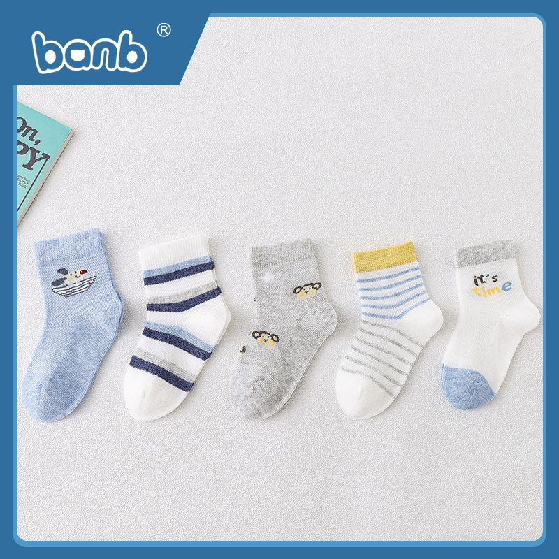 Bambi children's socks spring and autumn summer thin boys' socks 1-3-5-7-9-14 years old middle tube socks pure cotton middle big children