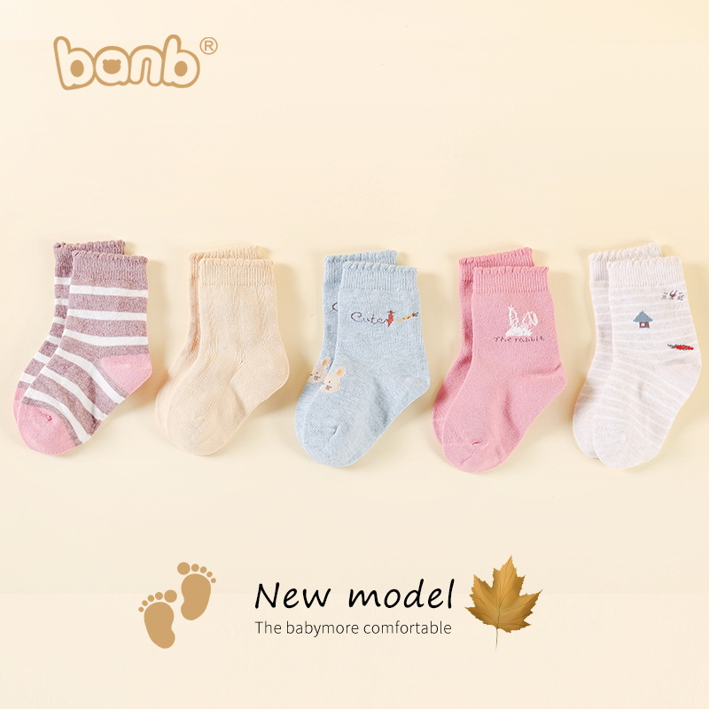 Bambi children's socks pure cotton men's and women's middle tube socks
