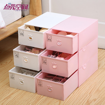 Put underwear underwear storage box multi-grid drawer type three set home socks bra box plastic lattice