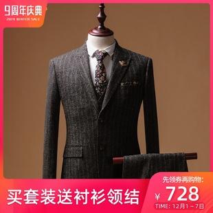 乐仕力男套装商务修身四季韩版礼服