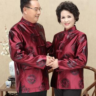 秋冬中国风老人过寿生日唐装情侣装中老年寿星衣服80大寿爷爷外套