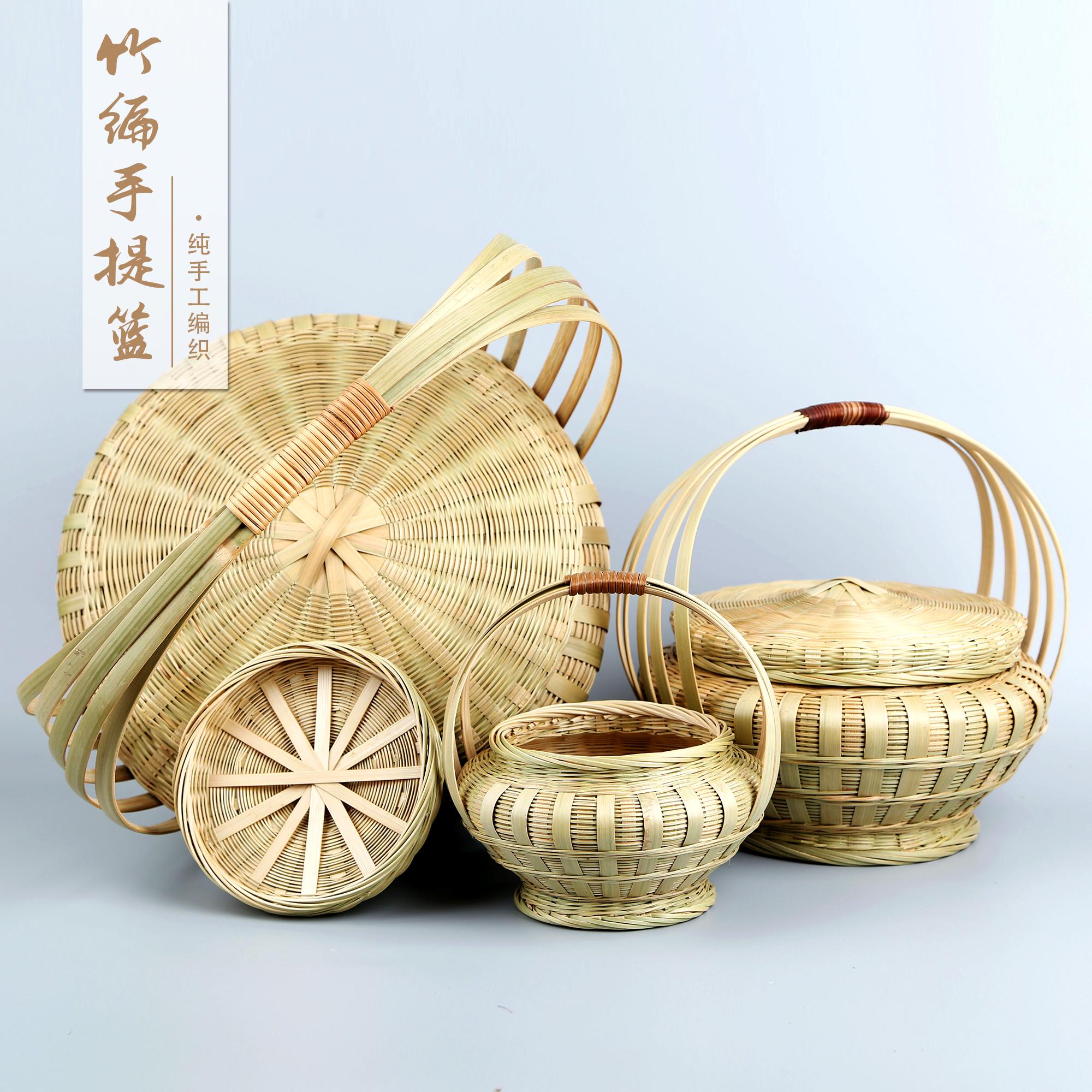 竹编小提篮 野炊户外小篮子收纳小竹篮点心篮网格提手篮演出道具