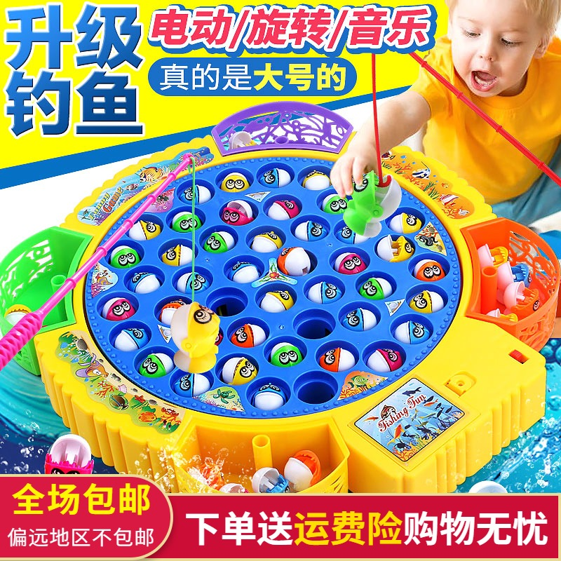 Childrens magnetic electric rotary music cake fishing toy accessories