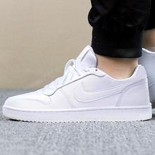 轻便休闲板鞋 复古运动鞋 2019秋季 耐克男鞋 AQ1775 新款 小白鞋 Nike