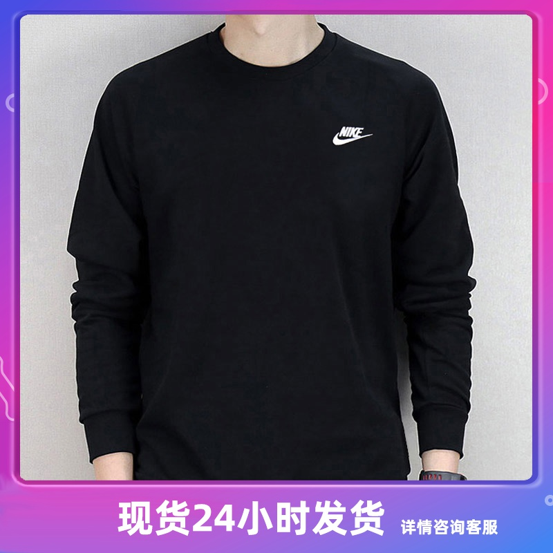 Nike Nike men's top spring 2020 new sportswear Pullover crew long sleeve T-shirt bv2667