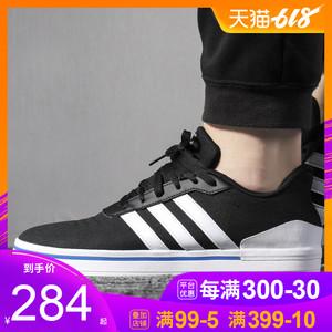 领5元券购买Adidas/阿迪达斯NEO男鞋2019夏季低帮运动鞋轻便帆布鞋休闲鞋板鞋