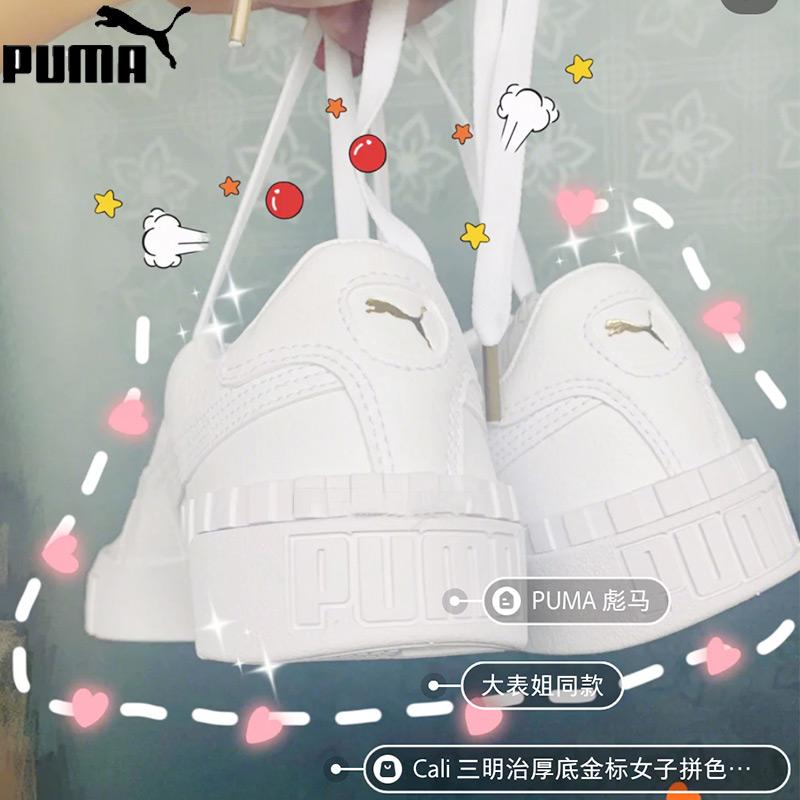 PUMA彪马女鞋Cali Women's厚底金标小白鞋休闲运动板鞋369155-01