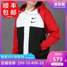 Nike耐克外套男2020春季新品运动休闲双勾连帽夹克风衣CJ4889-657