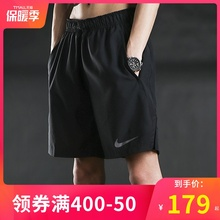 Nike Nike shorts men's 2019 summer breathable fast dry running training fitness shorts 927527