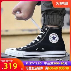 匡威男鞋女鞋2020秋季新款黑色帆布鞋运动鞋高帮休闲鞋潮流板鞋