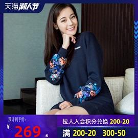阿迪达斯中长款卫衣女2020新款包臀连衣裙圆领休闲套头衫DW7760