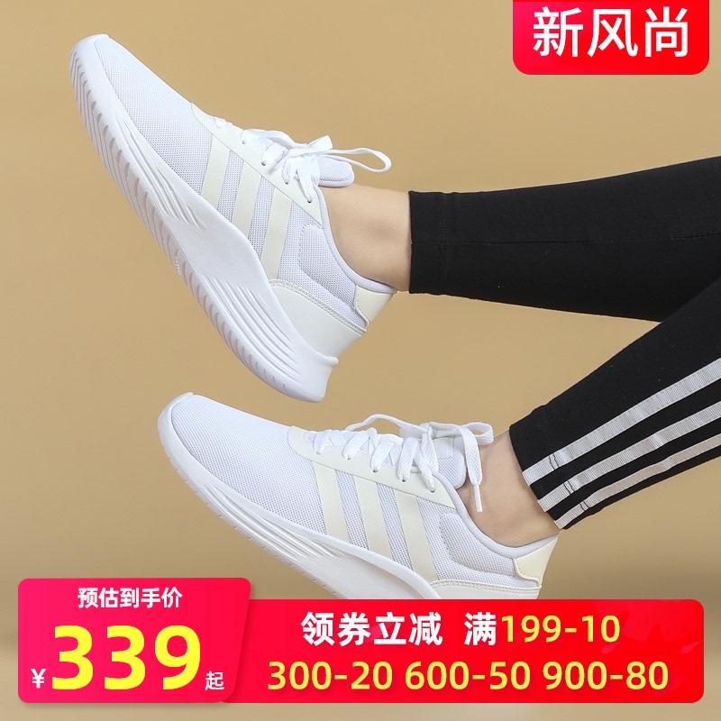 Adidas阿迪达斯女鞋2020夏季新款NEO小白鞋网面透气跑步鞋F34672图片