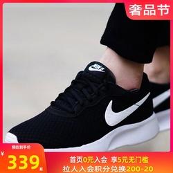 耐克官网旗舰运动鞋男鞋女鞋新款情侣鞋透气鞋子轻便休闲跑步鞋