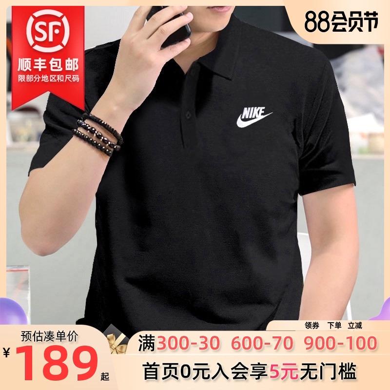 Nike/耐克官网旗舰速干短袖男夏季新款透气POLO衫运动休闲翻领T恤