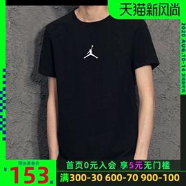 NIKE男士t恤耐克2020夏季新款透气圆领乔丹篮球短袖跑步服BQ6741图片