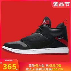 Nike耐克官网旗舰男鞋2020夏季新款运动鞋中高帮耐磨休闲鞋子板鞋