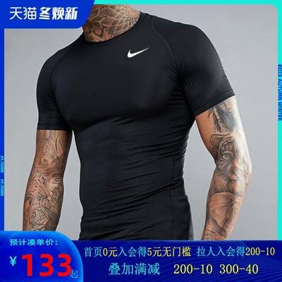 Nike耐克pro紧身衣短袖T恤速干衣健身男训练服透气篮球足球运动衣