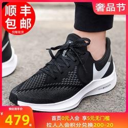 Nike耐克鞋子夏季新款ZOOM男鞋飞马气垫运动鞋休闲鞋跑步鞋AQ7497