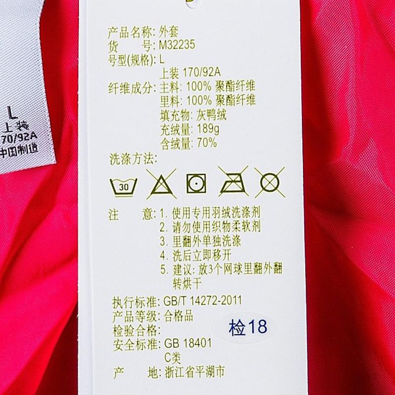 Blouson de sport femme ADIDAS M32237 - Ref 504716 Image 5