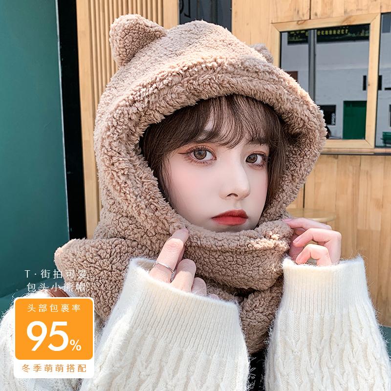 冬天小熊护耳朵帽子围巾一体女秋冬季百搭可爱连帽毛绒保暖韩版潮