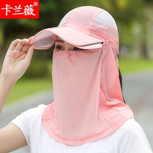 防晒帽子女夏天防紫外线户外面纱遮脸骑车遮阳帽韩版潮百搭太阳帽