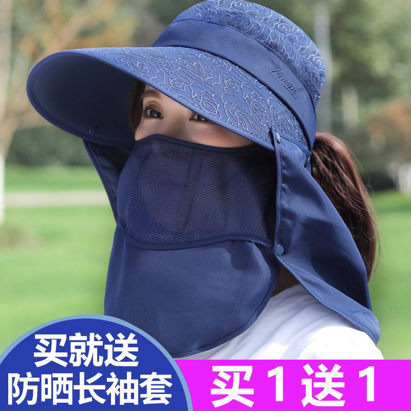 大沿防晒帽子女夏天骑车遮脸紫外线面罩大檐遮阳帽太阳帽采茶凉帽