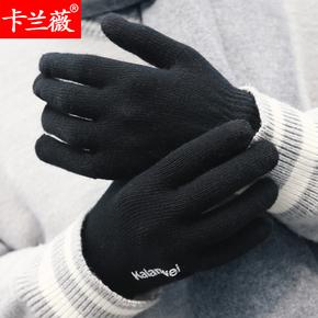 韩版情侣全指防滑触屏毛线手套