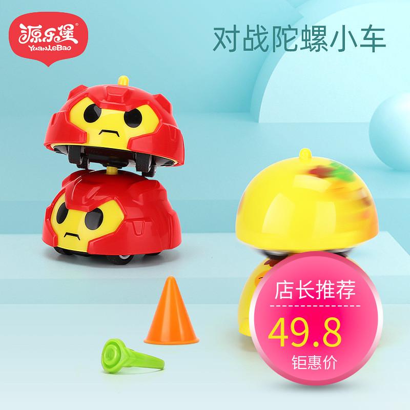 Игрушки для мальчиков Артикул 599967732301