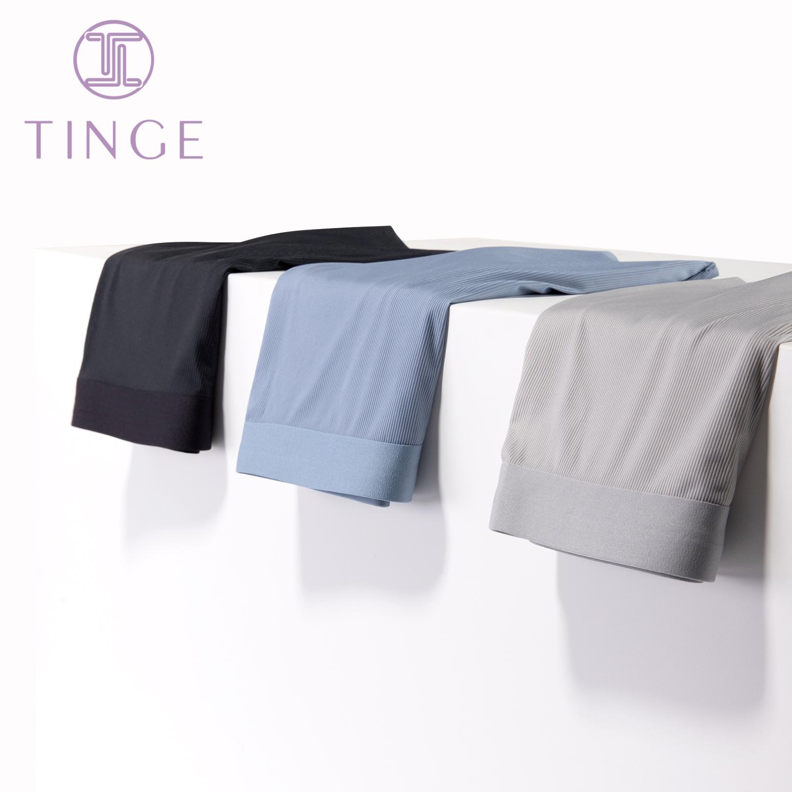3条TINGE一片式速干无痕男士内裤男冰丝中腰抗菌裆四角平角裤短裤图片