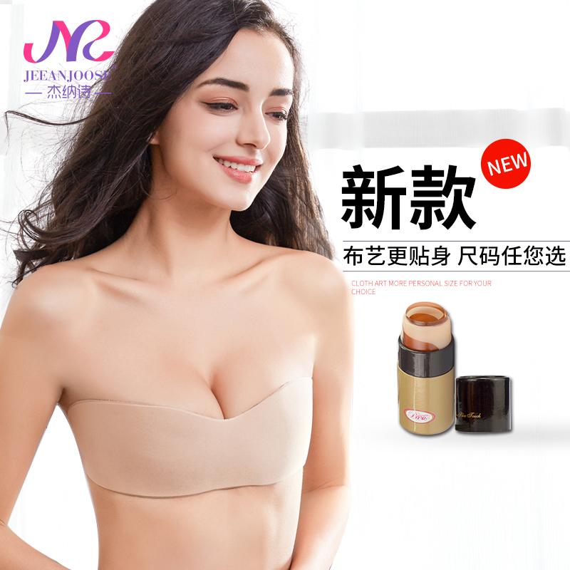 无肩带隐形文胸胸贴婚纱聚拢防滑上托抹胸硅胶乳贴性感nu内衣bra