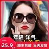 女韩版潮防紫外线大框显瘦2021墨镜质量靠谱吗