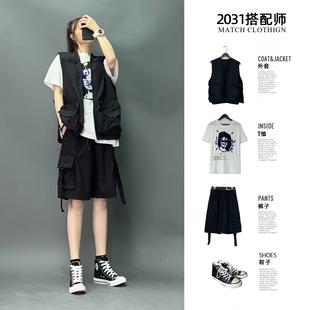三件套2020夏季新款青春男女同款宽松中性纯色暗黑短裤休闲潮流